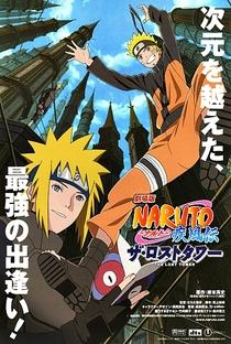 Naruto Shippuden 4: A Torre Perdida - Poster / Capa / Cartaz - Oficial 4