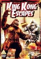 A Fuga de King Kong (Kingu Kongu no gyakushû)