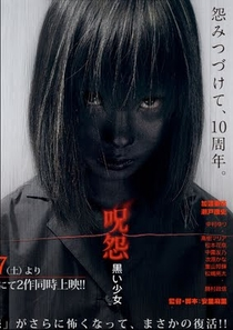 The Grudge: Girl In Black - Poster / Capa / Cartaz - Oficial 1