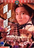 The Lady Hermit (Zhong kui niang zi)
