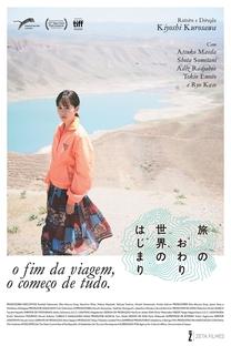 O Fim da Viagem, O Começo de Tudo - Poster / Capa / Cartaz - Oficial 2