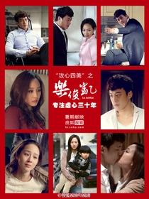 Le Jun Kai - Poster / Capa / Cartaz - Oficial 3