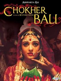 Chokher Bali - Poster / Capa / Cartaz - Oficial 1