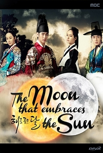 The Moon That Embraces the Sun - Poster / Capa / Cartaz - Oficial 4