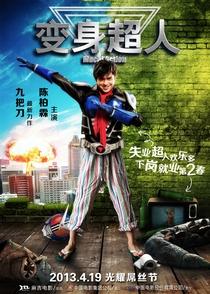 Machi Action - Poster / Capa / Cartaz - Oficial 4