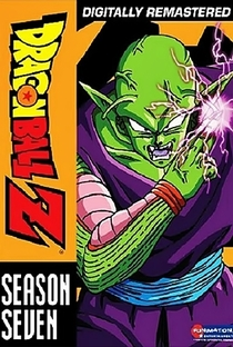 Dragon Ball Z (7ª Temporada) - Poster / Capa / Cartaz - Oficial 4
