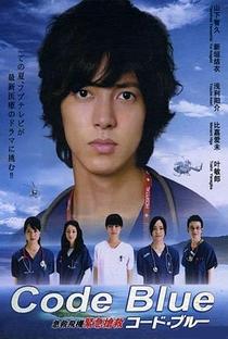Code Blue (1ª Temporada) - Poster / Capa / Cartaz - Oficial 5