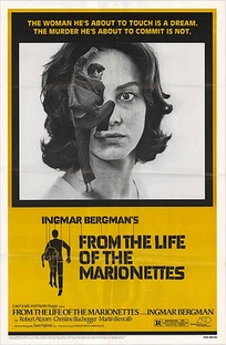 Da Vida das Marionetes - Poster / Capa / Cartaz - Oficial 1