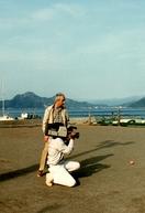 Japão 1984 - 7 Betacam Tapes (Japan 1984 - 7 Betacam Tapes)