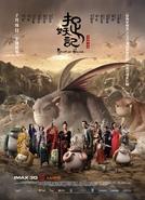 Upa - Meu Monstro Favorito (Zhuo Yao Ji)