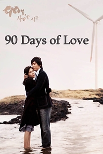 90 Days, Falling in Love Days - Poster / Capa / Cartaz - Oficial 6