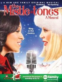 Afinados pro Natal - Poster / Capa / Cartaz - Oficial 1