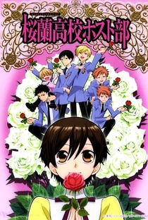 Ouran High School Host Club - Poster / Capa / Cartaz - Oficial 7