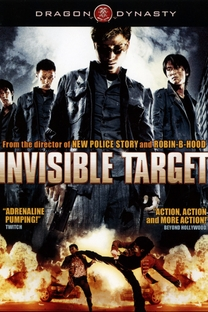 Alvo Invisível - Poster / Capa / Cartaz - Oficial 2