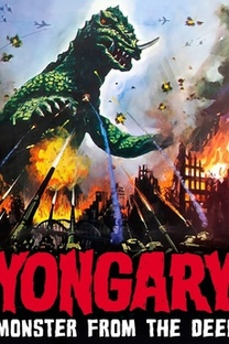 Yongary, Monster from the Deep - Poster / Capa / Cartaz - Oficial 3