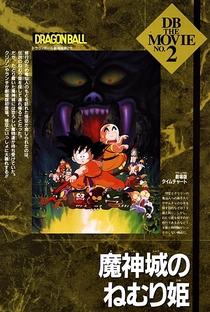 Dragon Ball 2: A Bela Adormecida do Castelo Amaldiçoado - Poster / Capa / Cartaz - Oficial 6