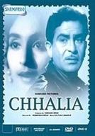 Chhalia (Chhalia)