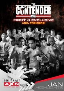 The Contender Asia - Poster / Capa / Cartaz - Oficial 1