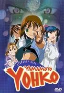 Starship Girl Yamamoto Yohko (Soreyuke! Uchuu Senkan Yamamoto Yohko)