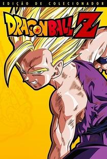 Dragon Ball Z (6ª Temporada) - Poster / Capa / Cartaz - Oficial 12