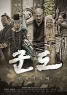 Kundo – Era Fora de Controle (Kundo: Min-ran-eui si-dae)