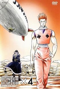 Hunter x Hunter (OVA 1: York Shin) - Poster / Capa / Cartaz - Oficial 4