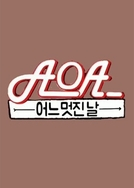 AOA's One Fine Day (AOA One Fine Day)