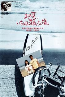 O Mar Mais Silencioso Daquele Verão - Poster / Capa / Cartaz - Oficial 5