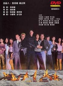 Wan Chai Empress - Poster / Capa / Cartaz - Oficial 1