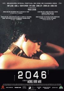 2046 - Os Segredos do Amor - Poster / Capa / Cartaz - Oficial 18
