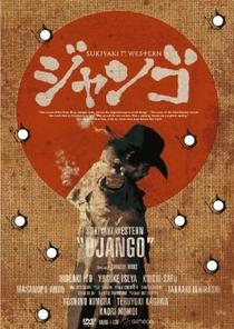 Sukiyaki Western Django - Poster / Capa / Cartaz - Oficial 2