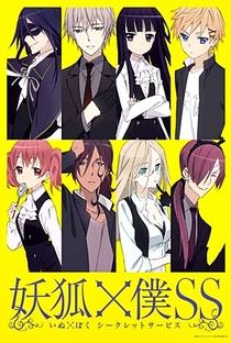 Inu x Boku SS - Poster / Capa / Cartaz - Oficial 12