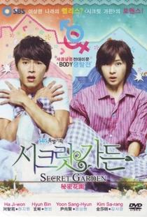 Secret Garden - Poster / Capa / Cartaz - Oficial 13