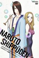Naruto Shippuden (7ª Temporada)