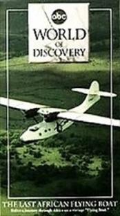(ABC) Mundo da Descoberta - Poster / Capa / Cartaz - Oficial 22