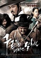 Blades of Blood (Kureumeul Beoseo Nan Dalcheoreom)