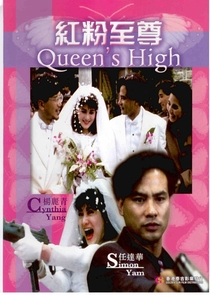 Queen's High - Poster / Capa / Cartaz - Oficial 2