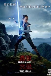 Star Wars, Episódio VIII: Os Últimos Jedi - Poster / Capa / Cartaz - Oficial 26