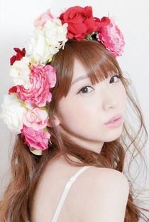 Marina Inoue - Poster / Capa / Cartaz - Oficial 1
