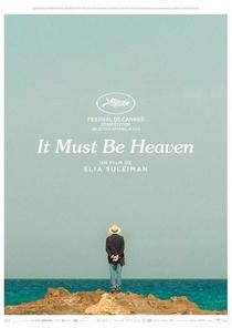 It Must Be Heaven - Poster / Capa / Cartaz - Oficial 1