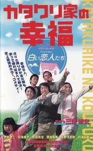 A Felicidade dos Katakuris - Poster / Capa / Cartaz - Oficial 5