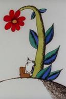 Flower (Hana)