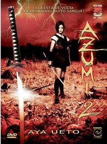 Azumi 2 - Poster / Capa / Cartaz - Oficial 3