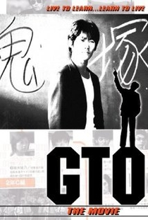Great Teacher Onizuka - Poster / Capa / Cartaz - Oficial 1