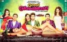 Great Grand Masti (Great Grand Masti)