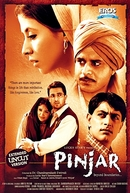 Pinjar: Beyond Boundaries... (Pinjar)
