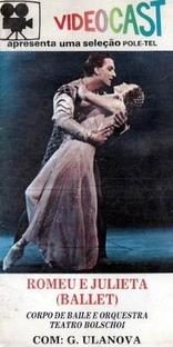 Romeu e Julieta (Ballet) - Poster / Capa / Cartaz - Oficial 1