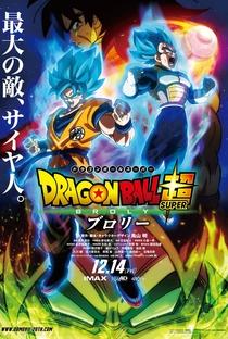 Dragon Ball Super: Broly - Poster / Capa / Cartaz - Oficial 1