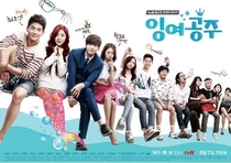Surplus Princess - Poster / Capa / Cartaz - Oficial 2