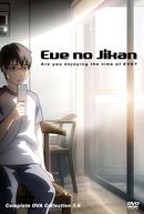 Eve no Jikan (イヴの時間)